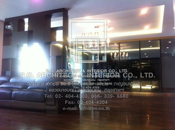 Baan-Nunthasiri_020141015053548