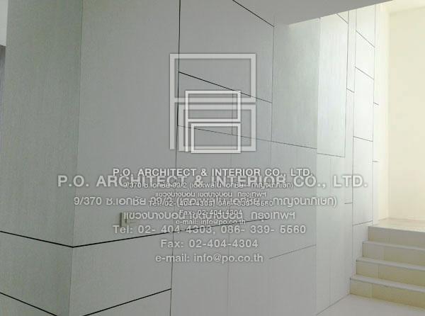 Clinic_020141010115710