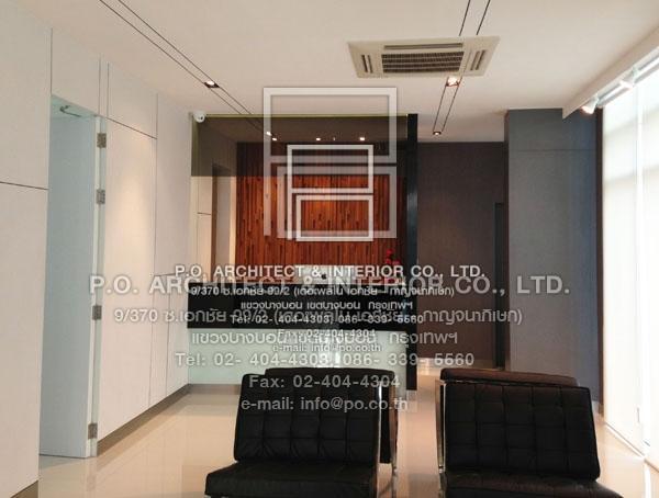Clinic_020141010115741