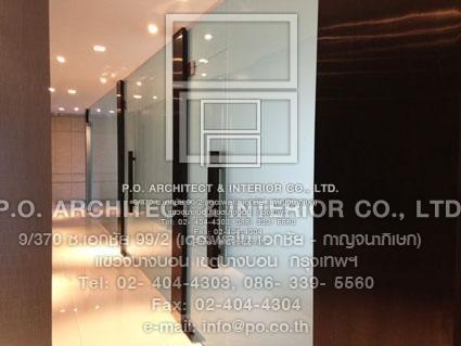 Clinic_020141010115750