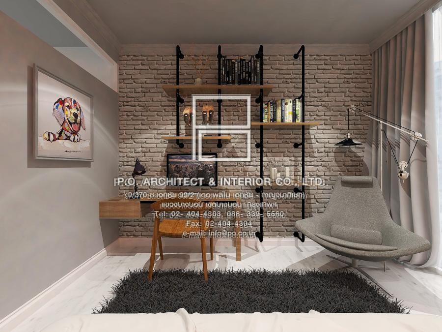 Loft-Style_520171113101339