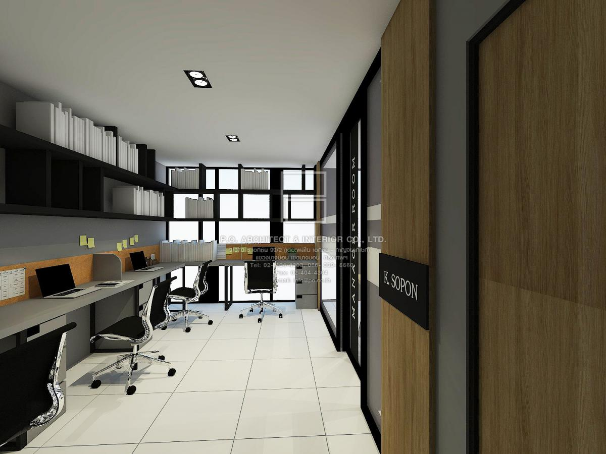office-NW-T59-01