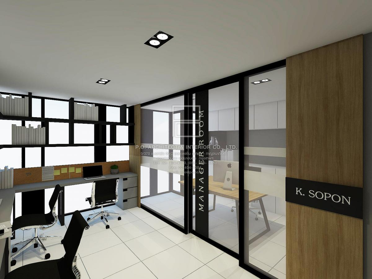 office-NW-T59-02