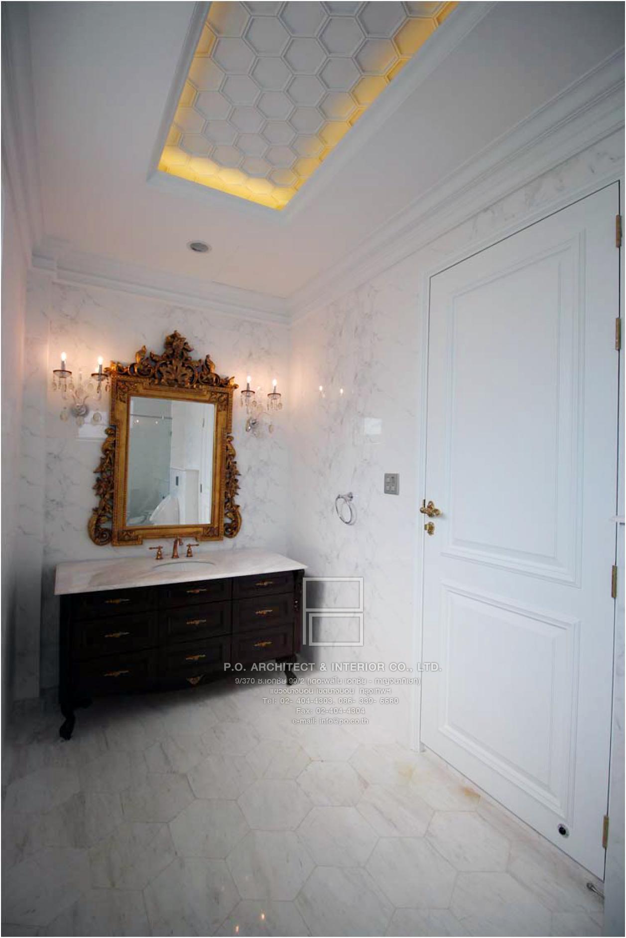 แต่งห้องน้ำแบบ Powder room