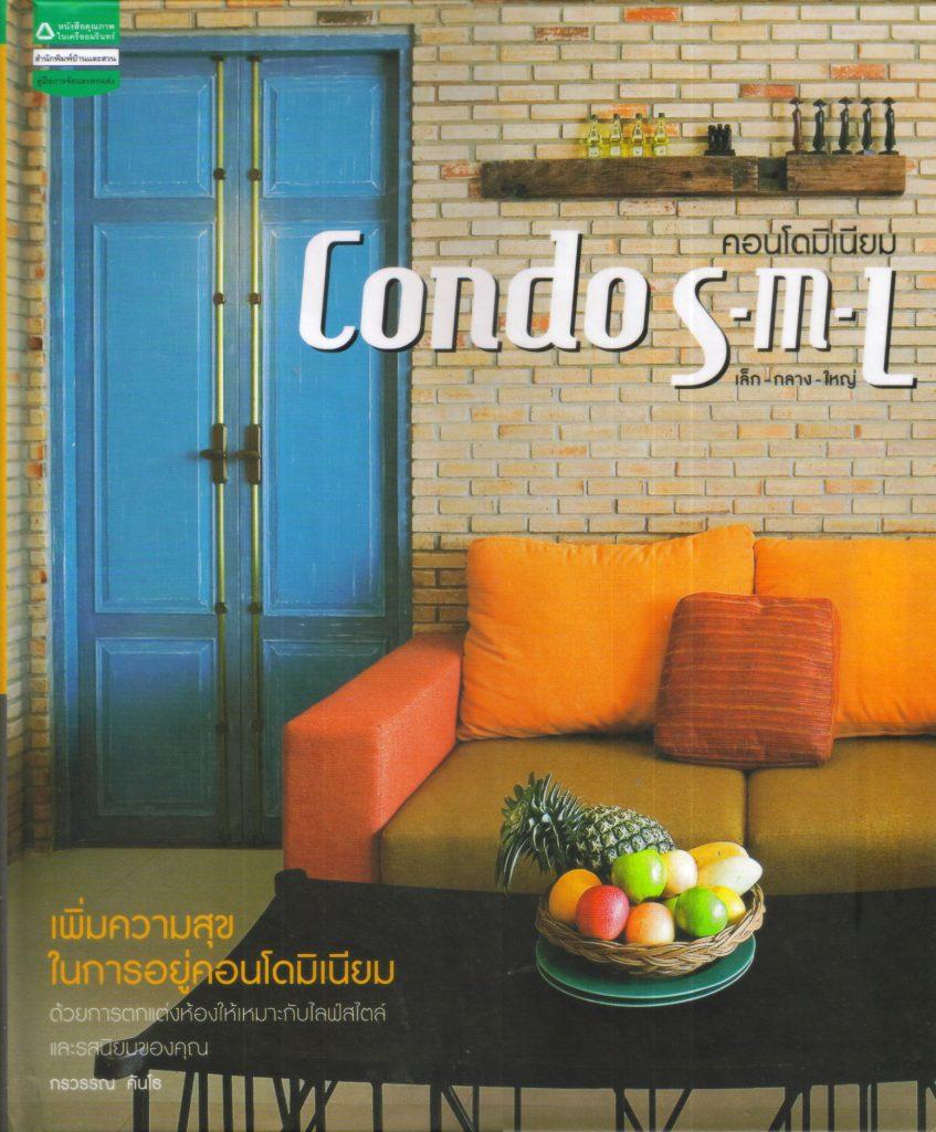 cover-add1